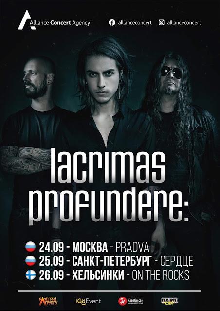 Lacrimas Profundere в России