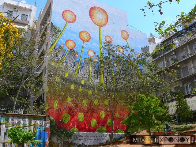 GRAFFITI στις πόλεις: Όταν οι καλλιτέχνες δεν σταματούν να δημιουργούν!