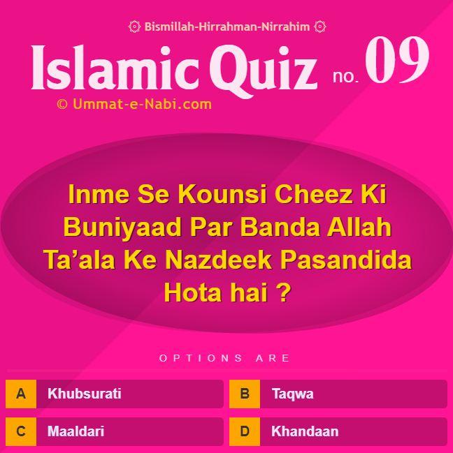 Islamic Quiz 9 : Inme se Kounsi Cheez ki Buniyaad par Banda Allah Ta'ala ke Nazdeek Pasandida hota hai ?