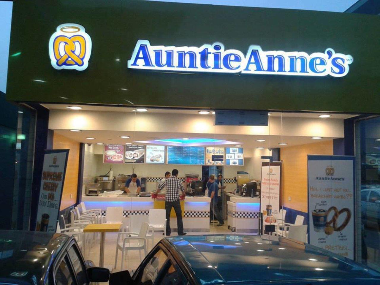 منيو وفروع ورقم مطعم أنتي أنز Auntie Anne's