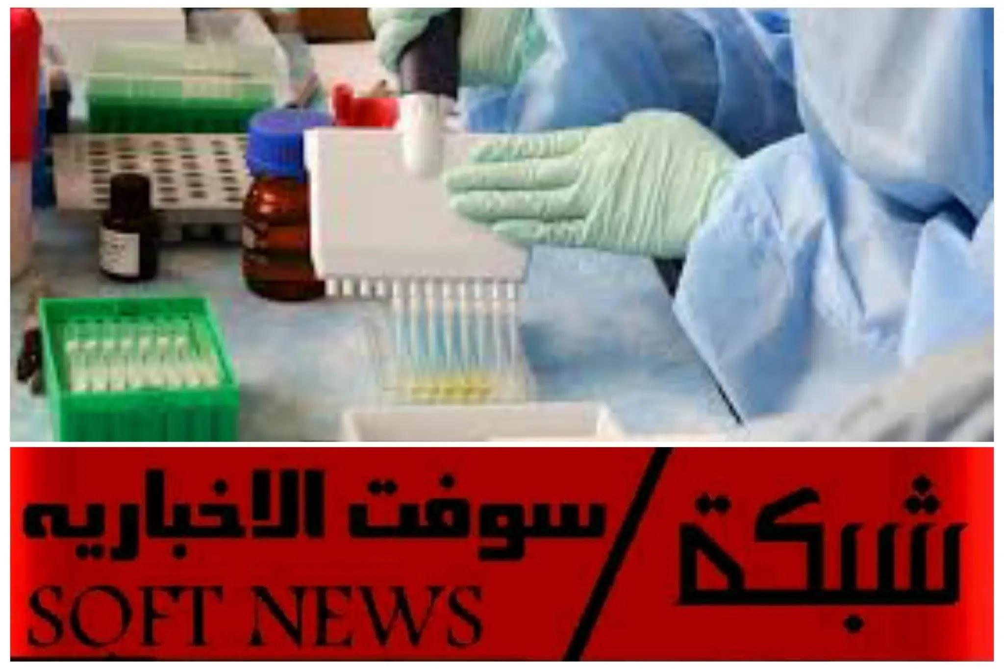 روساء ستزود مصر بلقاح  COVID. 19