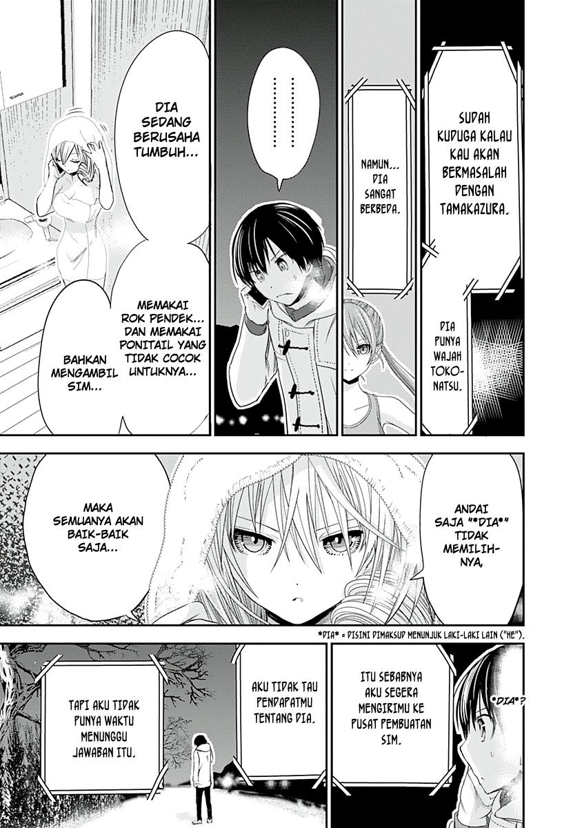 Komik minamoto kun monogatari 238 - chapter 238 239 Indonesia minamoto kun monogatari 238 - chapter 238 Terbaru 8|Baca Manga Komik Indonesia