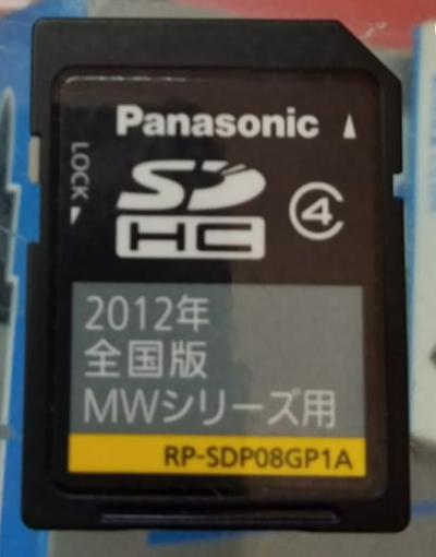 Panasonic CN MW200D SD card 2