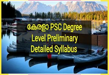 Kerala PSC Degree Level Preliminary Exam Syllabus