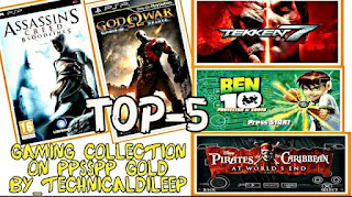 Top 5 Sony PlayStation 2 Game In Mobile | Top 5 PSP Game List | PSP Portable Game Play Android | Best PSP 2018 | सोनी प्लेस्टेशन टॉप 5 गेम  by Android