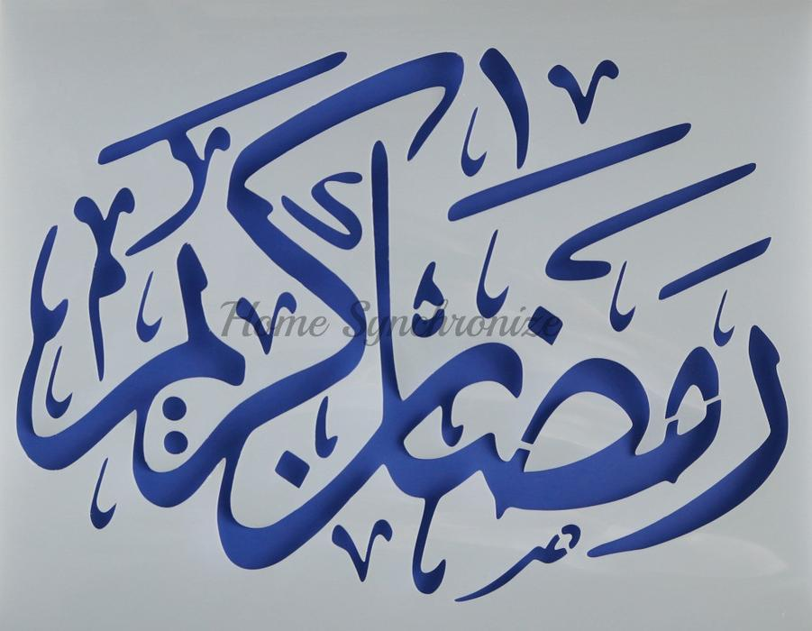 Islamic Calligraphy And Arabic Calligraphy Art