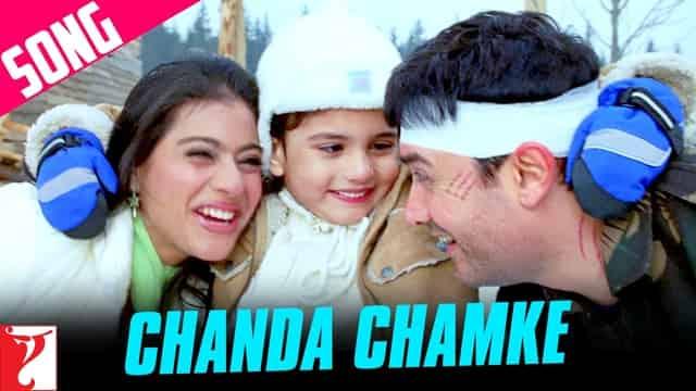 चंदा चमके Chanda Chamke Lyrics In Hindi - Fanaa | Aamir