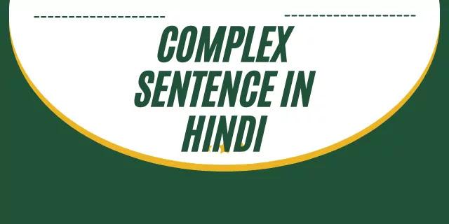 Complex Sentence in hindi