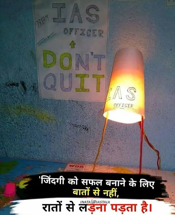 Ye 20 Motivational quotes aapko jaroor padhne chahiye