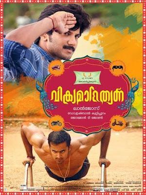 Vikramadithyan (2014) Dual Audio Hindi 720p UNCUT Bluray ESubs Download