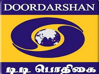 doordarshan-officer-vasumati-suspended