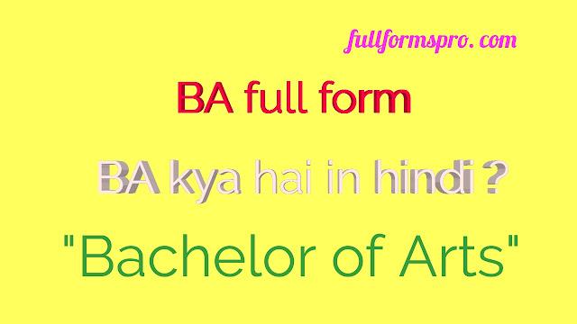 BA kya hai , ba full form
