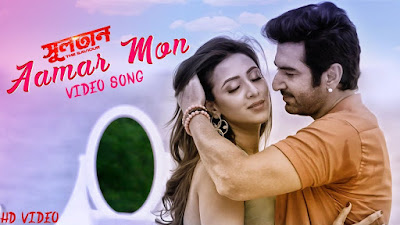 https://musicbasket24.blogspot.com/2018/05/aamar-mon-2018-bengali-movie-full-video.html