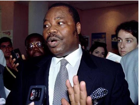 Nigerian authorities seizes former minister of petroleum