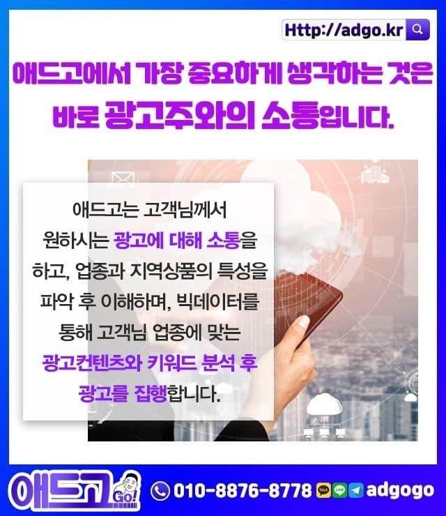 무릉동바이럴마케팅사례