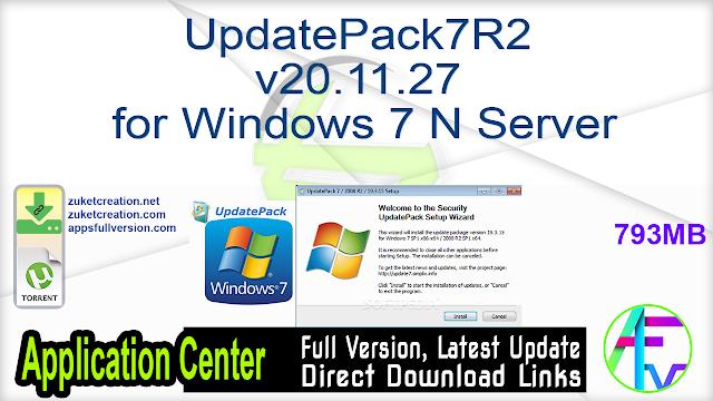 UpdatePack7R2 v20.11.27 for Windows 7 N Server