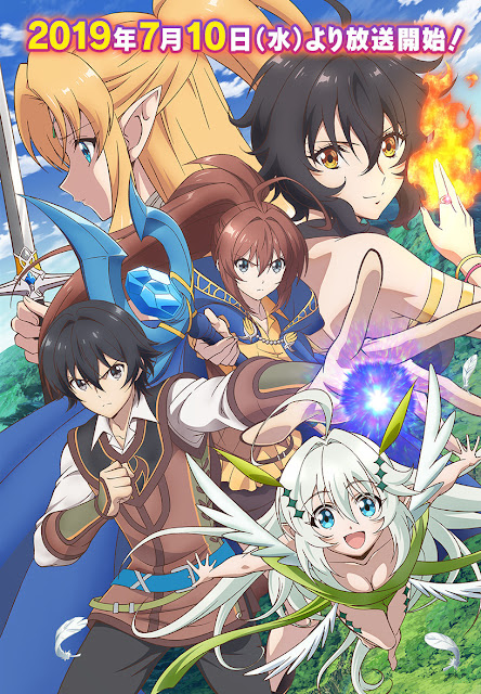 Isekai Cheat Magician New key Visual
