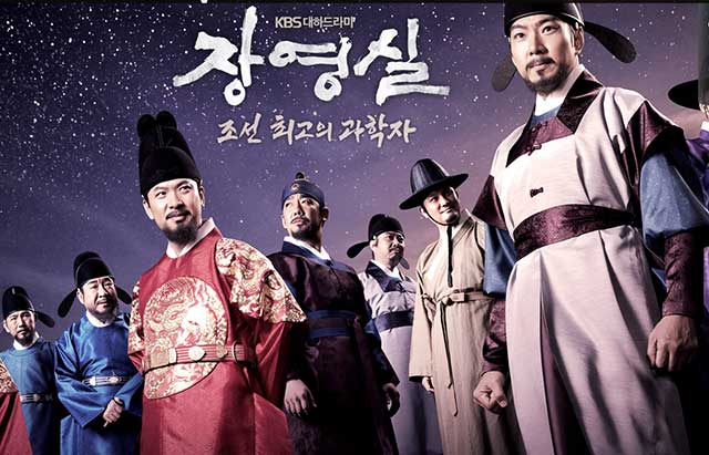 Download Drama Korea Jang Youngsil: The Greatest Scientist of Joseon Batch Subtitle Indonesia