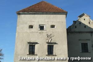 Західна вежа фасаду замку