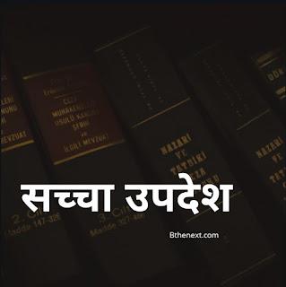 #45 PANCHTANTRA KI KAHANIYA- HINDI STORY- MORAL STORY IN HINDI