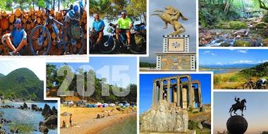2015 KENDIME YOLCULUK BISIKLET TURU (KAZDAĞLARI)