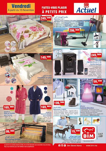 catalogue bim maroc vendredi 15 novembre 2019