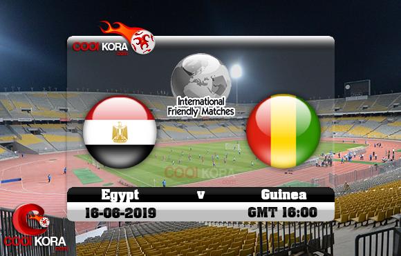 مشاهدة مباراة مصر وغينيا اليوم 16-6-2019 مباراة ودية