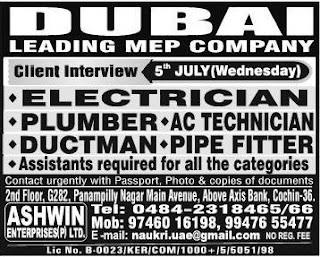 MEP Company jobs in Dubai