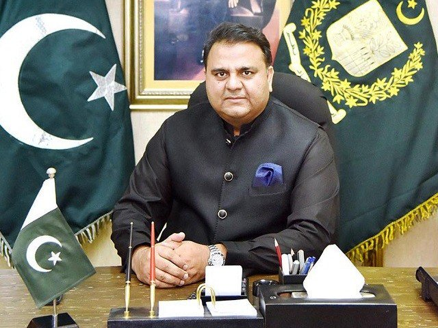 No Deal In Saudi Arabia For Nawaz's Release: Federal Minister Of Information Pakistan Fawad Chaudhry
