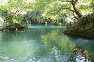 Cascada de Kursunlu.