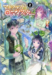 Download Novel Magi Craft Meister