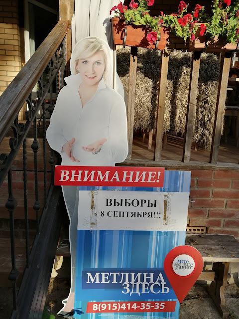 Moskauer Szene Vips Aus Politik Und Show