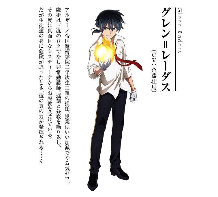 Rokudenashi Majutsu Koushi To Kinki Kyouten Anime [2017]