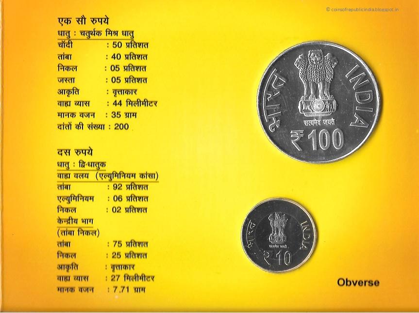 Ashtavakra Gita Commentary Pdf