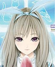 Nani made nara Koroseru? Manga