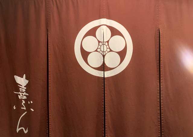 Tohoku curtains