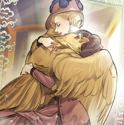La Emperatriz Se Volvió A Casar - Capítulo 207