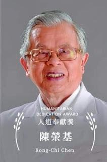 2021總統文化獎