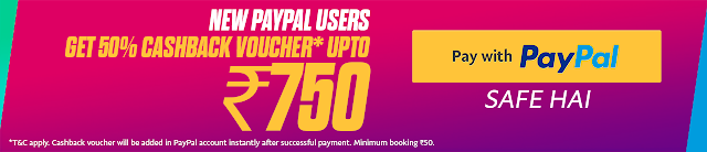 Paypal Promo Banner