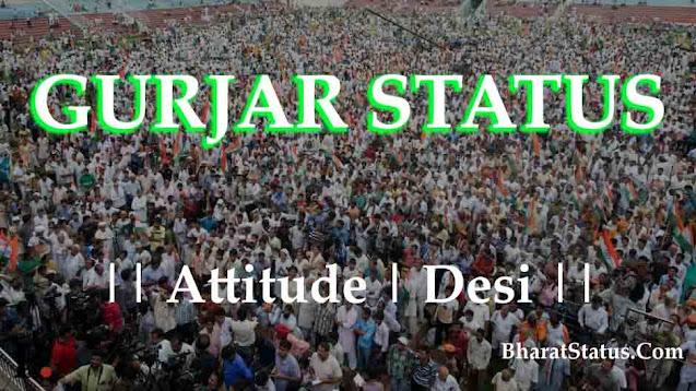 Gurjar status shayari images in hindi