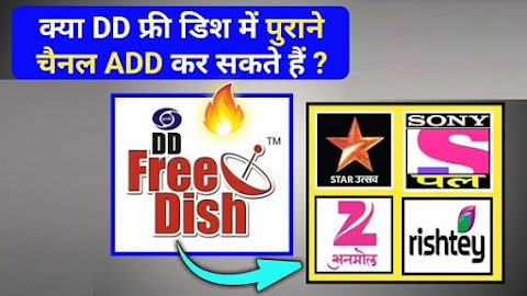 Sony Pal / Star Utsav Frequency, Jode, Dekhe, DD Freedish par