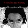 Η γυναίκα του κόσμου, Νίκη Ταγκάλου