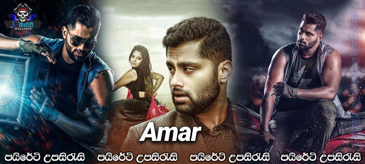 Amar 2019