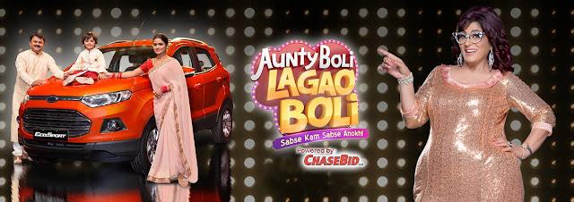 Aunty Boli Lagao Boli Live TV Game Show