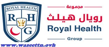 Royal Health Group in UAE