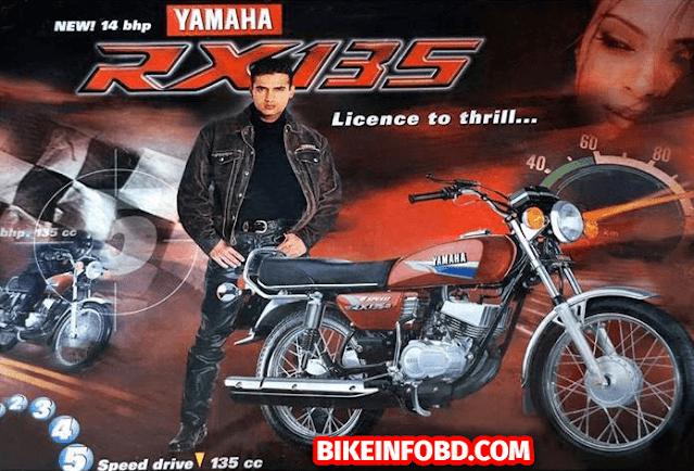 Yamaha rx 135 Poster