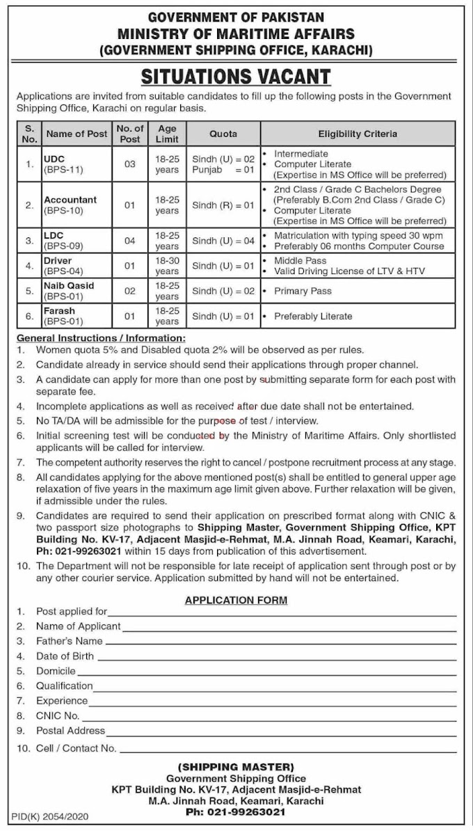 Ministry of Maritime Affairs Karachi Sindh Jobs 2021   Application Form Download