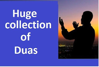 Collection of Islamic duas and prayers