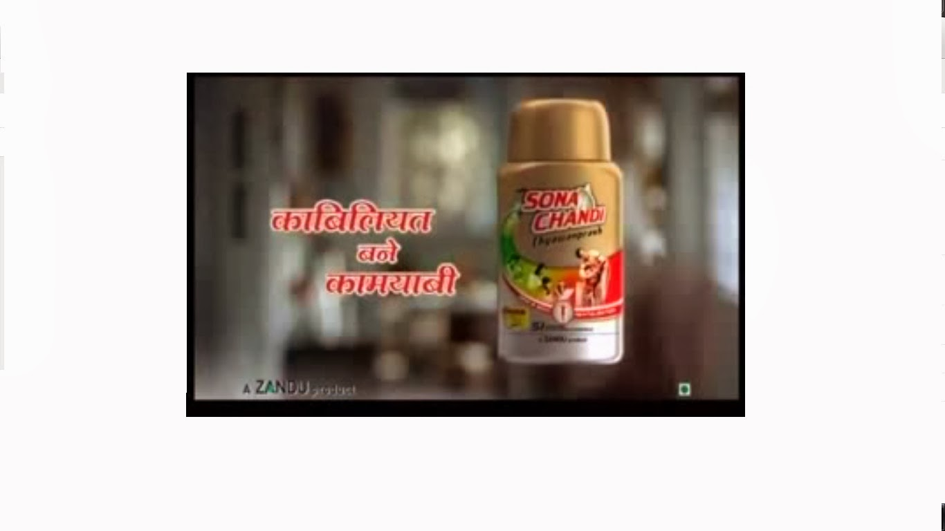 dabur v s baidyanath Baidyanath karela jamun juice is an effective  these ingredients give the body the much-needed power to cope up with today's hectic life baidyanath.