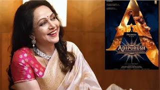 Hema Malini will Part of Prabhas ' Adipurush'